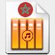 تاريخ الموسيقى المغربية
